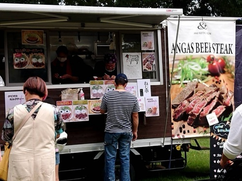 里山犬祭 キッチンカー