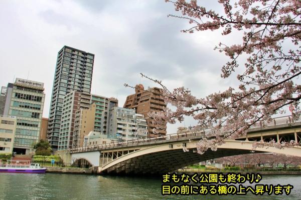 ニャポ旅74 大阪 その10