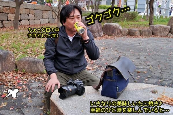 ニャポ旅74 大阪 その1