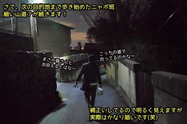 ニャポ旅74 大阪編 その7