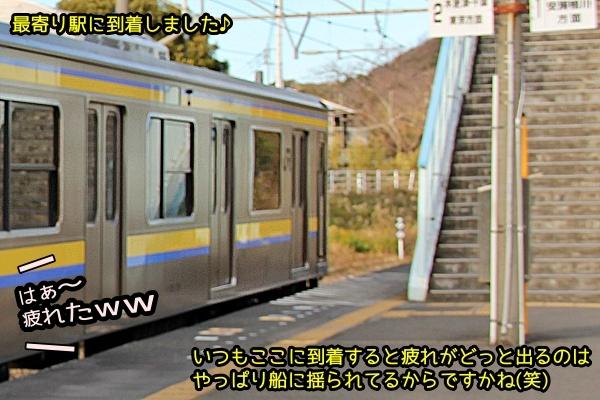 np75_2_4.jpg