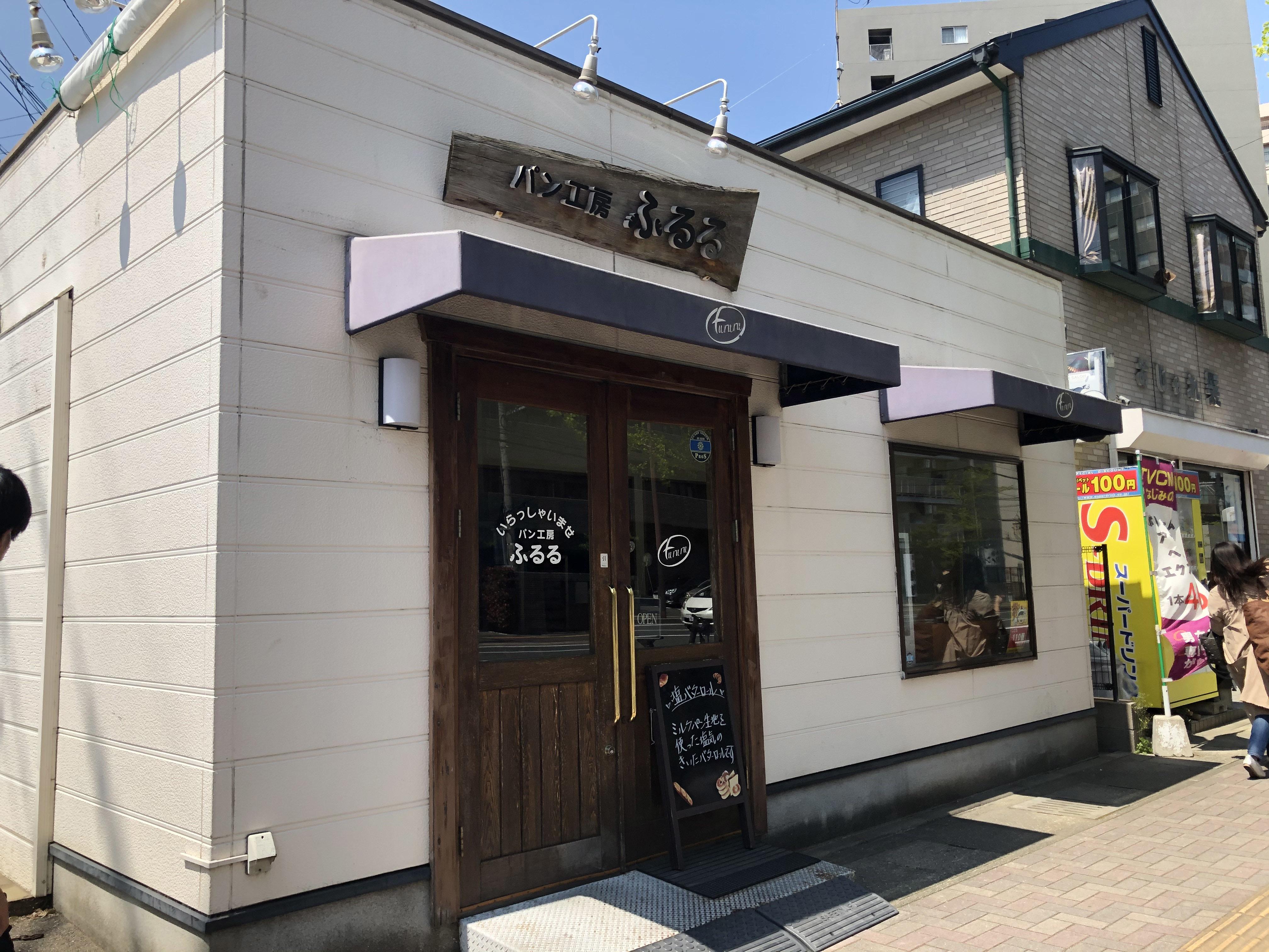 fururu_01.jpg