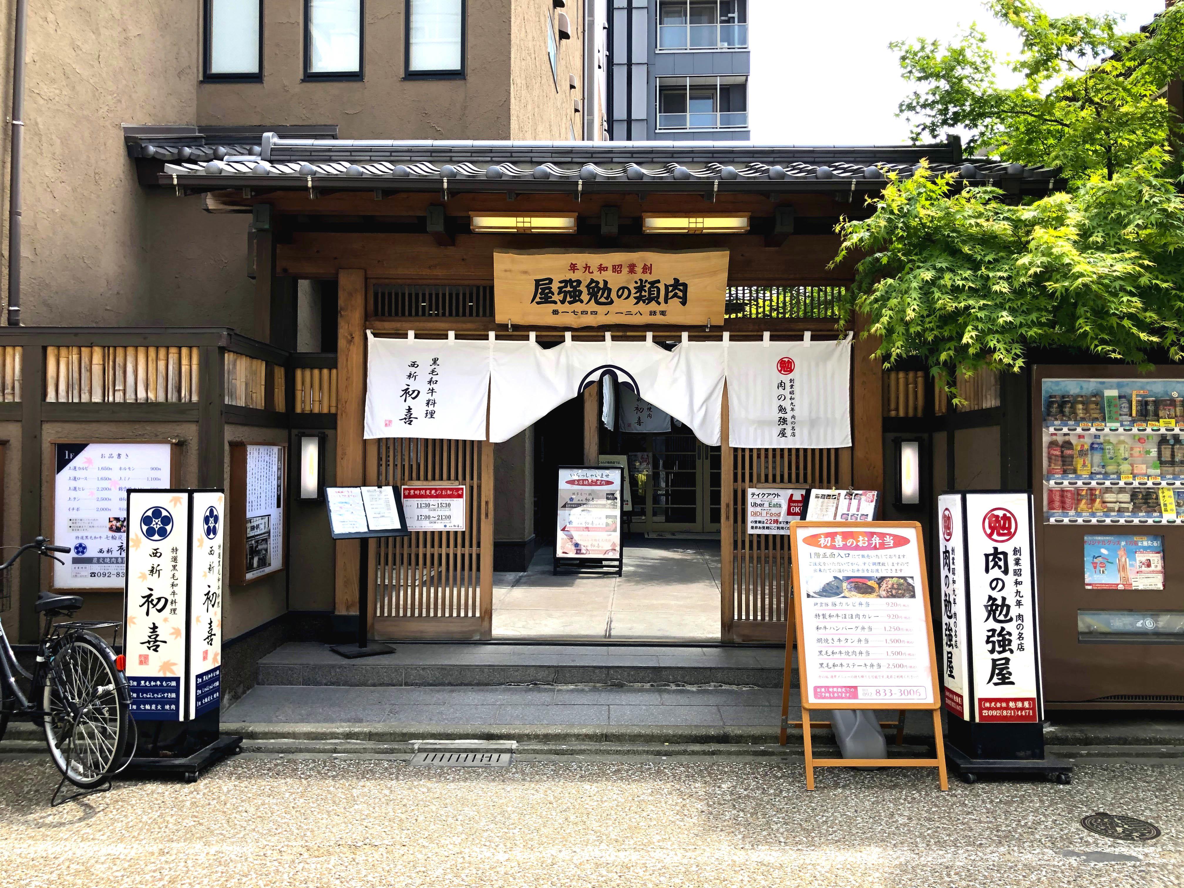 hatsuki1.jpg