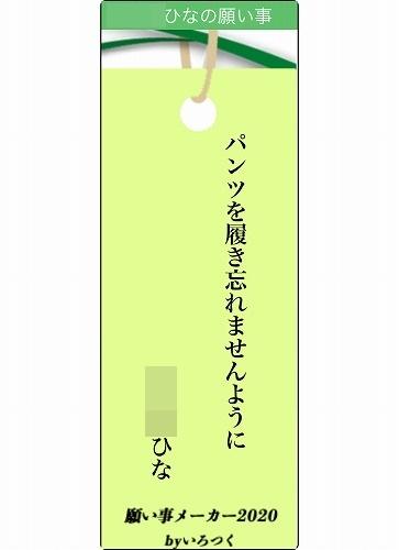 s-Attachment-2.jpg