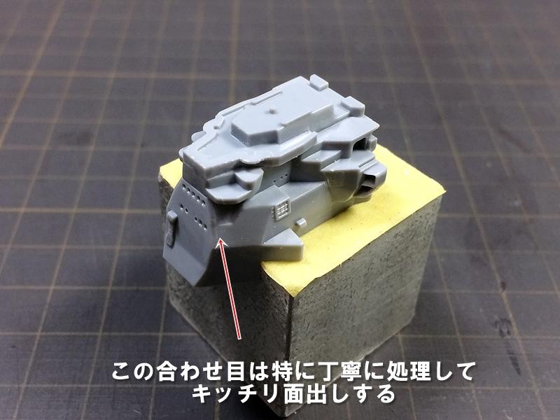 chokai306.jpg