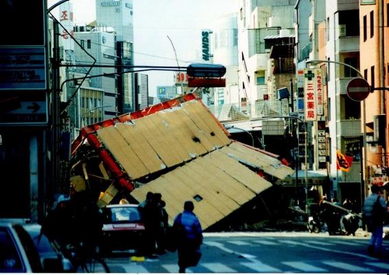 1024px-Hanshin-Awaji_earthquake_1995_337.jpg