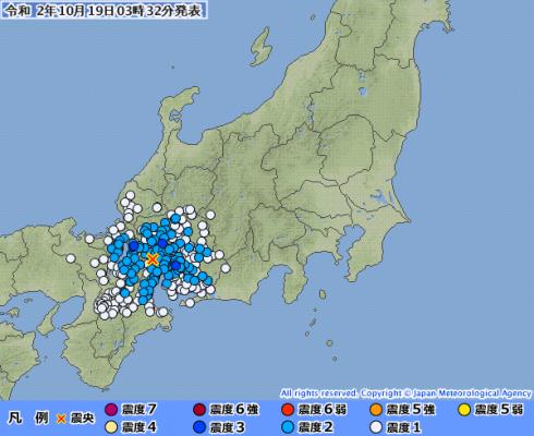 【地鳴り】愛知、岐阜、滋賀県で最大震度3の地震発生 M4.1震源地は岐阜県美濃中西部