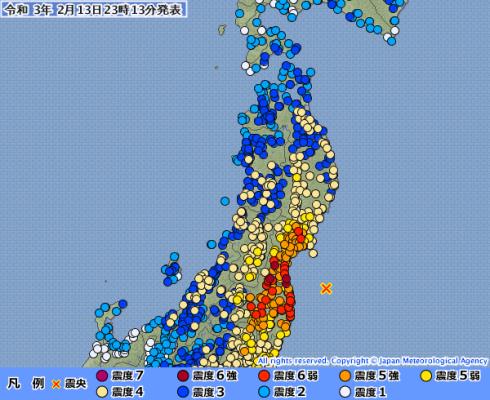 地震予言com