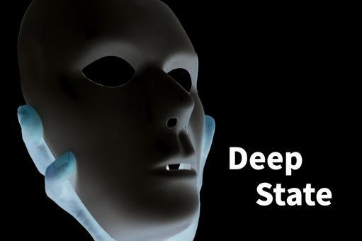 deep state765