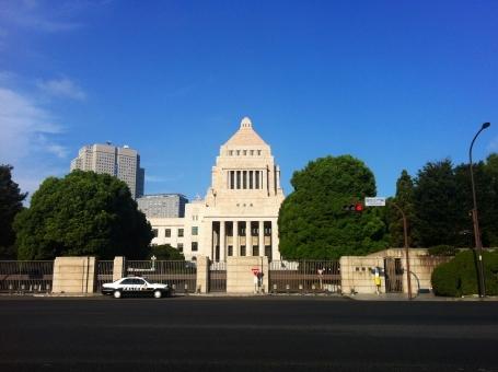 Parliament879678.jpg