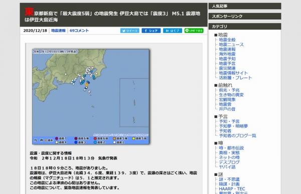 Screenshot_2020-12-19.jpg
