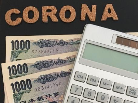 corona65876.jpg