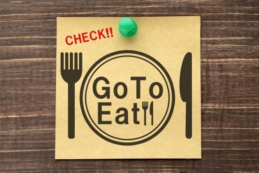 eat637868.jpg