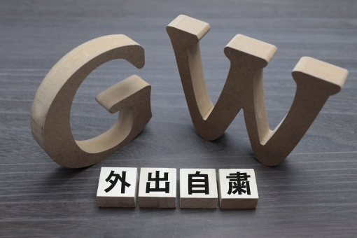 gw698.jpg