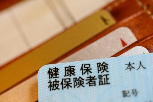 hoken635736.jpg
