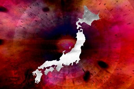 japan_bio686712456.jpg