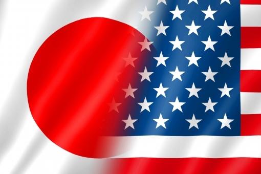 japan_us637836.jpg