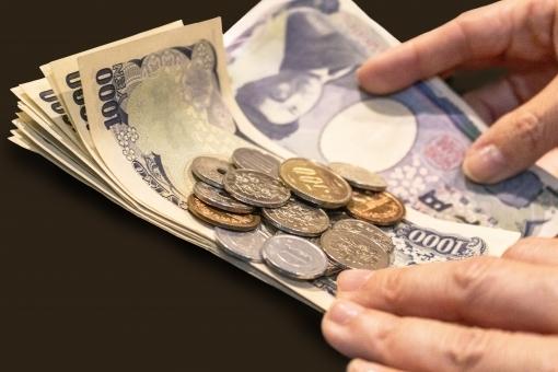 money358735.jpg