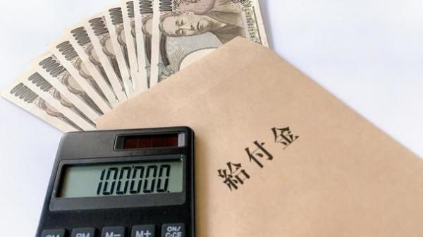 money435634.jpg