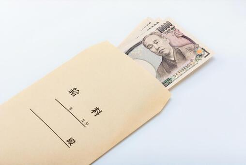 money876154.jpg