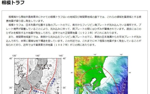 screenshot-03_49_08-1591210148660-660.jpg