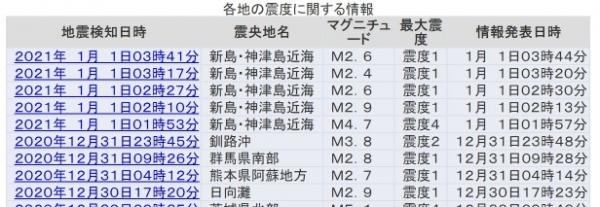 screenshot-04_05_44.jpg