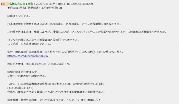 screenshot-04_22_35-1584386555811-811.jpg
