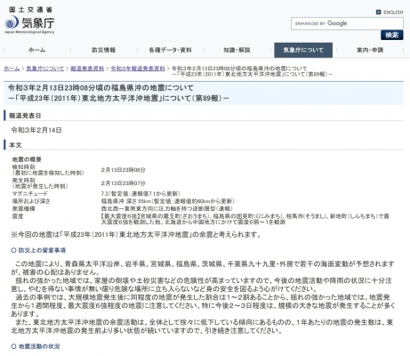 screenshot-04_29_16.jpg