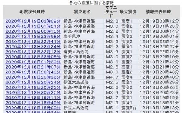 screenshot-04_37_00.jpg