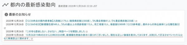 screenshot-04_38_33.jpg
