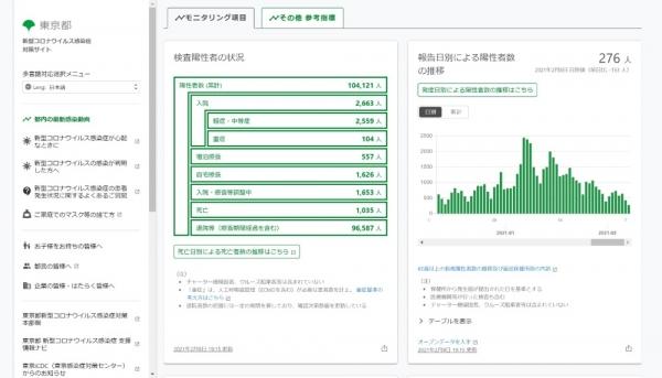 screenshot-04_43_24.jpg