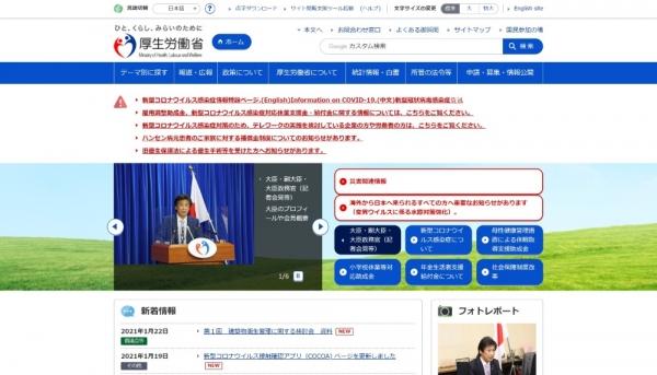 screenshot-04_43_43.jpg
