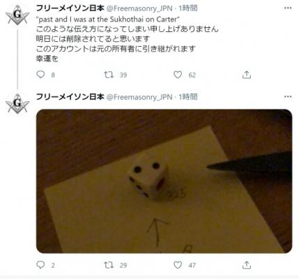 screenshot-04_44_05.jpg