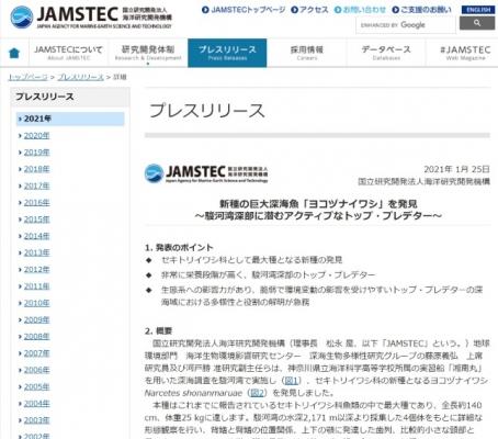 screenshot-04_45_36.jpg