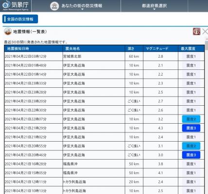 screenshot-04_46_48.jpg