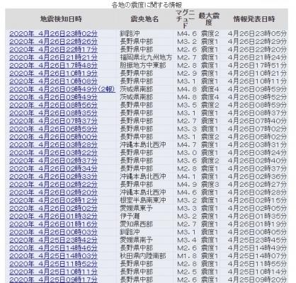 screenshot-04_48_15-1587930495032-032.jpg