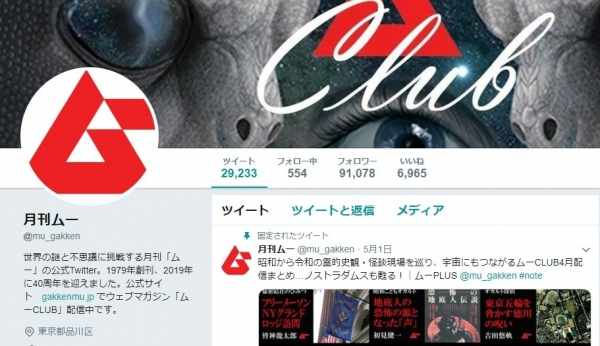screenshot-04_49_03-1590781743476-476.jpg