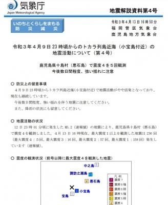 screenshot-04_50_32.jpg