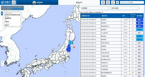 screenshot-04_51_20.jpg