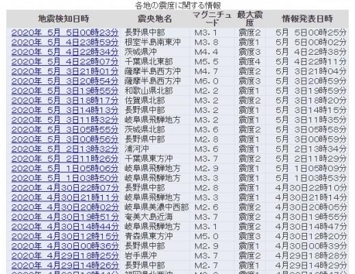 screenshot-04_53_45-1588622025535-534.jpg