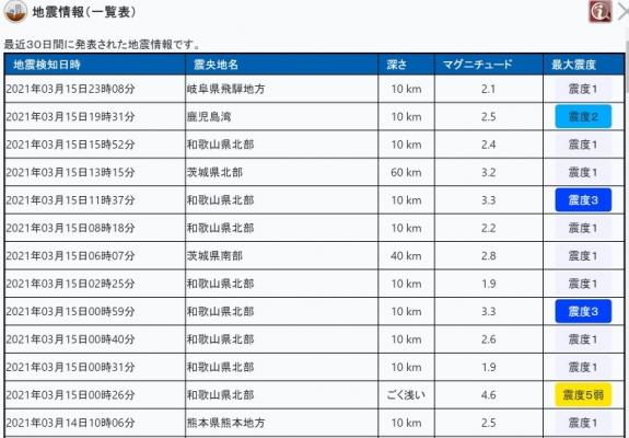 screenshot-04_54_33.jpg