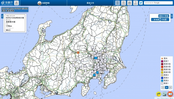 screenshot-04_57_18.jpg