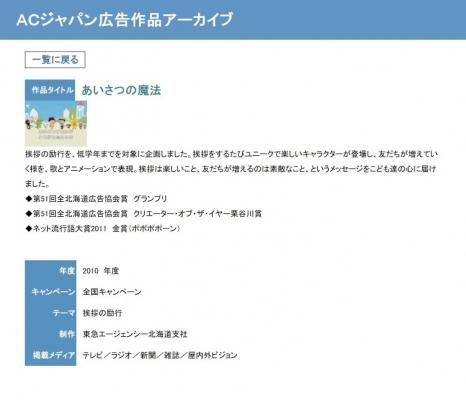 screenshot-04_58_18.jpg