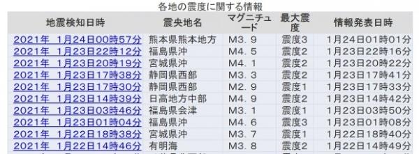 screenshot-05_01_42.jpg