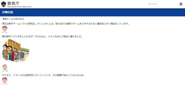 screenshot-05_02_27-1589745747537-537.jpg
