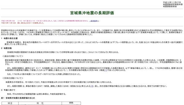 screenshot-05_08_28.jpg