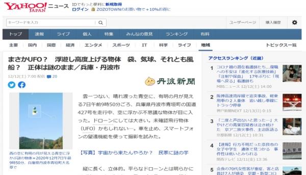 screenshot-05_09_15.jpg