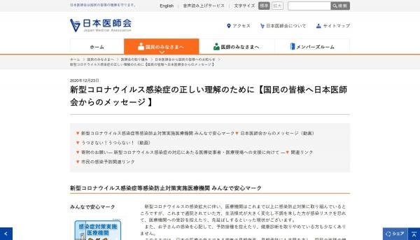 screenshot-05_10_24.jpg