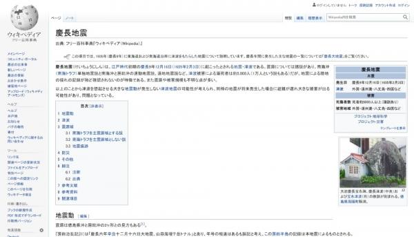 screenshot-05_15_16.jpg