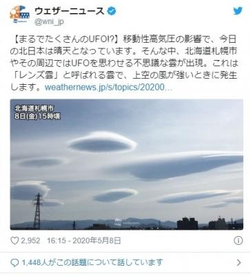screenshot-05_15_33-1589141733163-163.jpg